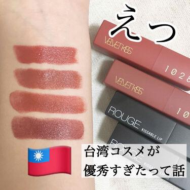 唇迷心竅好色唇膏/1028/口紅 by もも