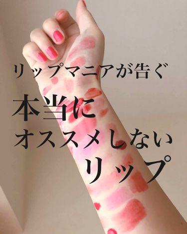 My Lip Tint Pack/ベリサム/リップケア・リップクリームを使ったクチコミ(1枚目)