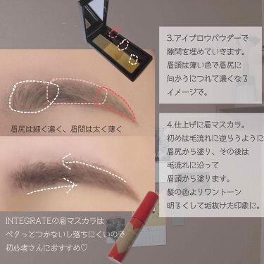 ニュアンスアイブローマスカラ/インテグレート/眉マスカラを使ったクチコミ(3枚目)