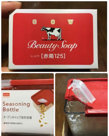 isumi1058さんの「牛乳石鹸カウブランド (赤箱/青箱)<洗顔石鹸>」を含むクチコミ