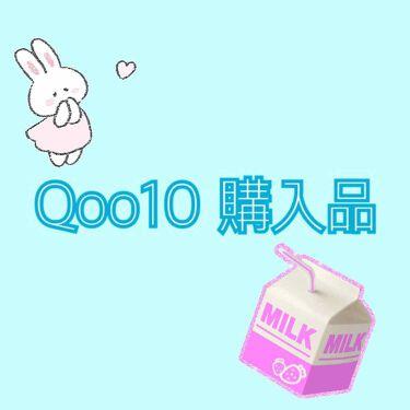 レッツスキン ホワイト ミルククリーム/SHINBEE JAPAN (シンビ ジャパン)/その他スキンケアを使ったクチコミ(1枚目)