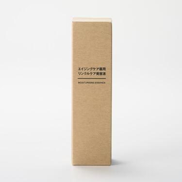 エイジングケア薬用リンクルケア美容液 無印良品