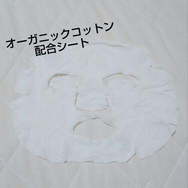 フェイシャルマスク 高保湿タイプ/matsukiyo/シートマスク・パックを使ったクチコミ(3枚目)