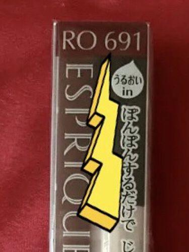 【画像付きクチコミ】相互フォローありがとうᵗʱᵃᵑᵏᵧₒᵤওのね💕✨✨✨ゆーぽんchan♡買いにて☆。.:*✨✨✨店頭では#ESPRIQUE#ジューシークッションルージュ#RO690↑↑↑は、あったのに#RO691←ゆーぽんchanお揃いカラー無くて💦探...
