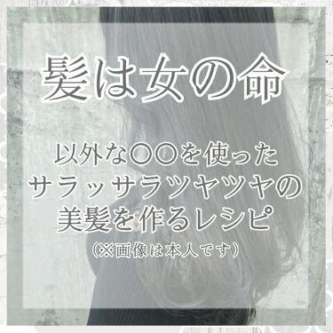 アミノモイスト モイストチャージ ミルク/ミノン/乳液を使ったクチコミ(1枚目)