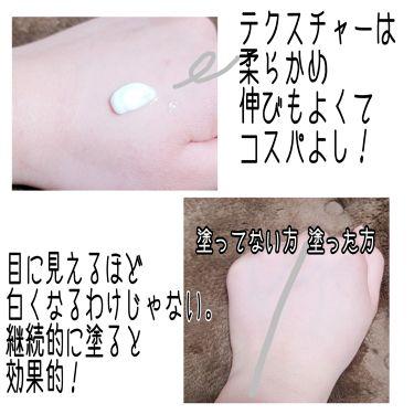 ダイソー 薬用美白 クリーム/DAISO/その他スキンケアを使ったクチコミ(2枚目)