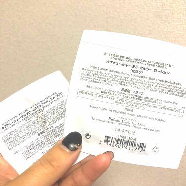 カプチュール トータル セルラー ローション/Dior/化粧水を使ったクチコミ(2枚目)