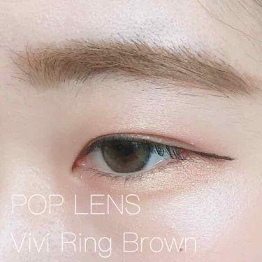 vivi ring/POPLENS/その他を使ったクチコミ(1枚目)
