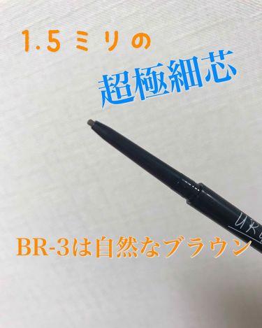 UR GLAM スリムスケッチアイブロウペンシル/DAISO/アイブロウペンシルを使ったクチコミ(2枚目)