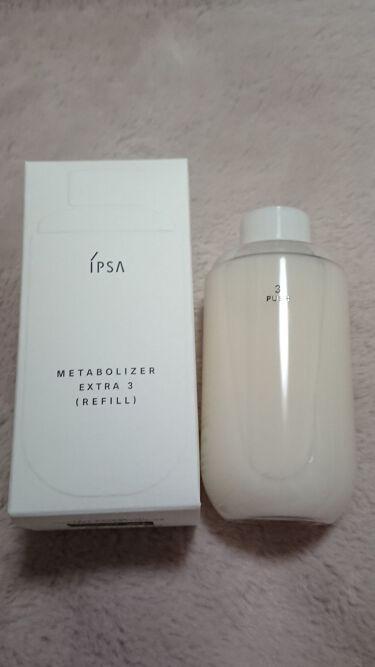 ME エクストラ 3/イプサ/化粧水を使ったクチコミ(1枚目)