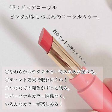 リップエディション (ティントルージュ)/ettusais/口紅を使ったクチコミ(2枚目)