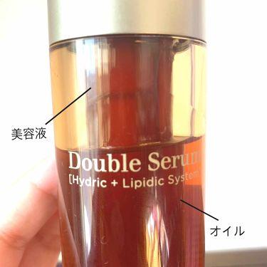 ダブル セーラム EX/CLARINS/美容液を使ったクチコミ(2枚目)