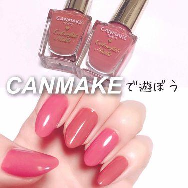 カラフルネイルズ/CANMAKE/マニキュア by のん