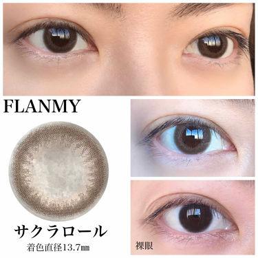 FLANMY 1day/FLANMY/カラーコンタクトレンズを使ったクチコミ(2枚目)
