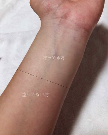 エアフィールメーカー/インテグレート/化粧下地を使ったクチコミ(3枚目)