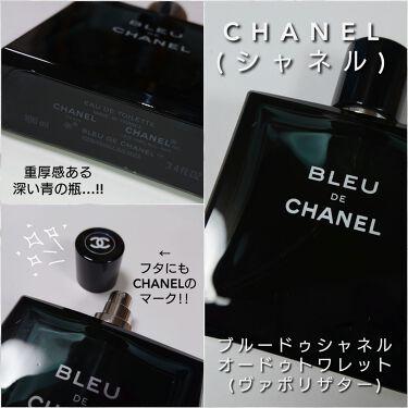 【画像付きクチコミ】今回は、男性用の香水なのに、女性でも使いやすい!?CHANEL(シャネル)の「ブルードゥシャネル」の香水をご紹介していきたいと思います!!#CHANEL#ブルードゥシャネル#オードゥトワレット(ヴァポリザター)50ml8,200円(税...