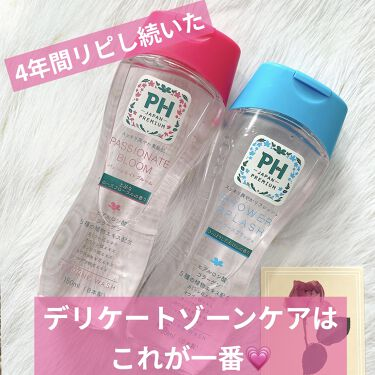 PH JAPAN フェミニンウォッシュ パッショネイトブルーム/PH JAPAN(ピイ・エイチ・ジャパン) /ボディソープを使ったクチコミ(1枚目)