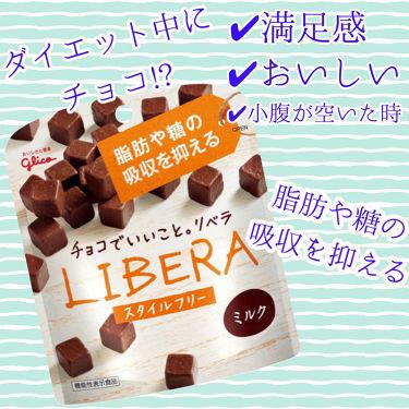 Liberaミルク/グリコ/食品を使ったクチコミ(1枚目)