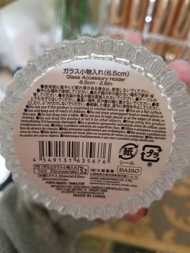 ガラス小物入れ(6.5cm) No.52/DAISO/その他を使ったクチコミ(3枚目)