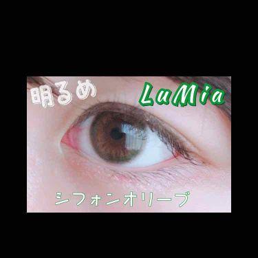 LuMia(ルミア)ワンデー/LuMia/カラーコンタクトレンズを使ったクチコミ(3枚目)