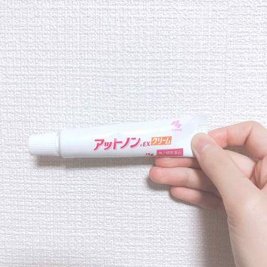 アットノンc EXクリーム/小林製薬/その他を使ったクチコミ(1枚目)