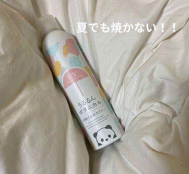 ミミ・アミィ UVカットスプレー/ミミ・アミィ/日焼け止め(ボディ用)を使ったクチコミ(1枚目)