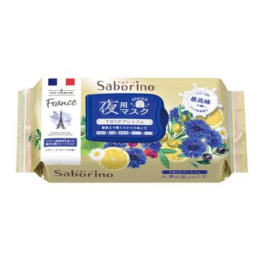 2021/10/11発売 サボリーノ すぐに眠れマスク トリッププレミアム FR 21