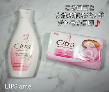 ナチュラルソープ ブンコアン/Citra(チトラ)/ボディ石鹸を使ったクチコミ(3枚目)