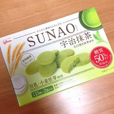 こすめのーと 【基本毎日投稿】 on LIPS 「SUNAOの宇治抹茶クッキー🍪SUNAOはアイスも糖質50%オ..」(1枚目)