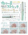 PTKのクチコミ「5月1日に新発売のキャンメイク・カ...」