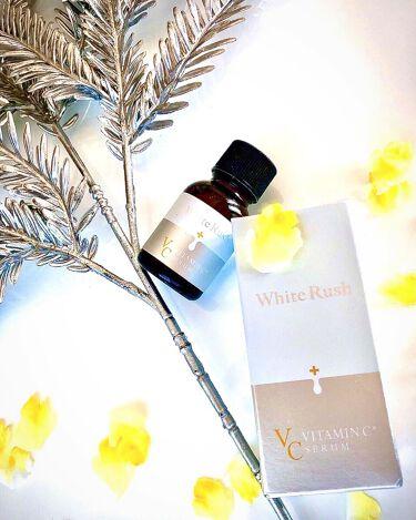 ホワイトラッシュVセラム30/White Rush/美容液を使ったクチコミ(3枚目)