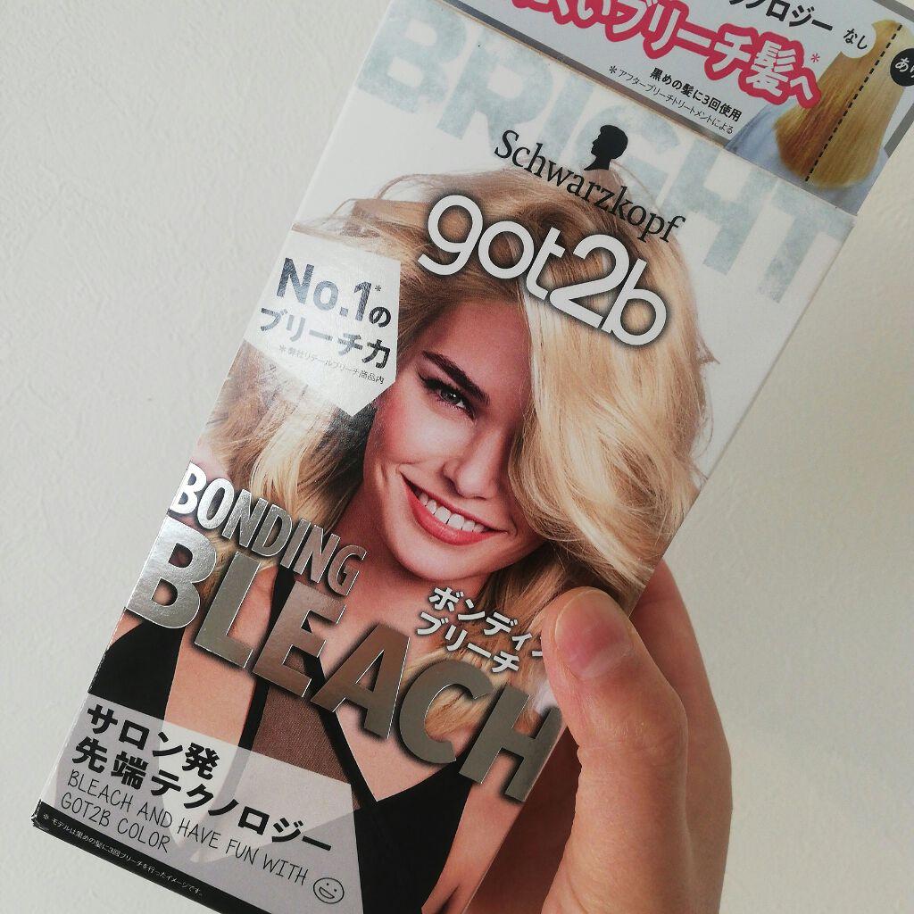 歐美髮妝品牌got2b在今年3月1日推出了全新的漂髮劑「BONDING BLEACH」