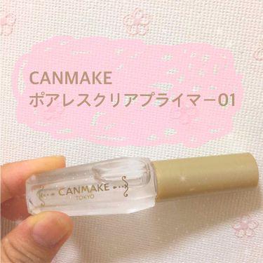 ポアレスクリアプライマー/CANMAKE/化粧下地を使ったクチコミ(1枚目)