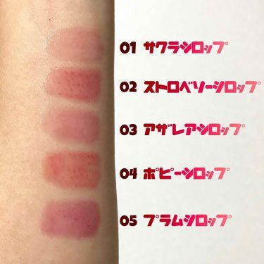 リップティントシロップ/CANMAKE/口紅を使ったクチコミ(3枚目)