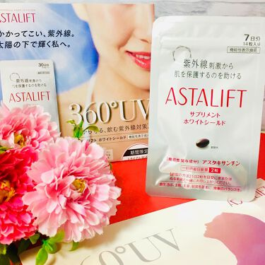 アスタリフト サプリメント ホワイトシールド/アスタリフト/美肌サプリメントを使ったクチコミ(2枚目)