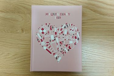 MAQUIA 2018年12月号/MAQUIA/雑誌を使ったクチコミ(4枚目)