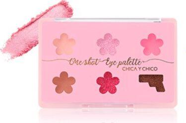 ワンショットアイパレット 05#pink