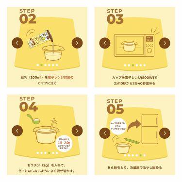 豆乳/キッコーマン飲料/ドリンクを使ったクチコミ(2枚目)