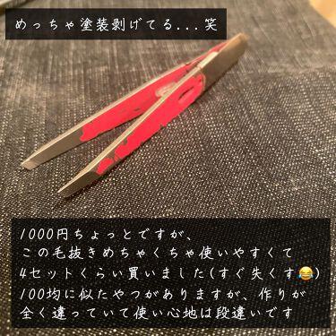 驚きの毛抜き(先斜めタイプ)/グリーンベル/その他化粧小物を使ったクチコミ(3枚目)