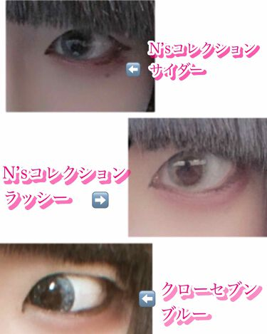 N's Collection/N's COLLECTION/カラーコンタクトレンズを使ったクチコミ(2枚目)