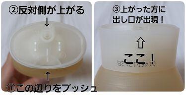 ヘアレシピ和の実 つるん シャンプー/トリートメント/HAIR RECIPE/シャンプー・コンディショナーを使ったクチコミ(4枚目)