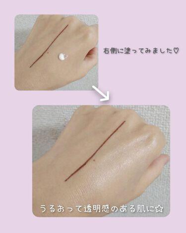 ブライトニングUVデイエッセンス [医薬部外品]/DEW/美容液を使ったクチコミ(2枚目)