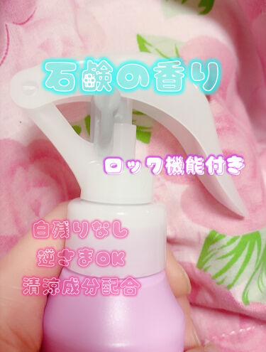 ビオレZ 薬用ボディシャワー/ビオレ/デオドラント・制汗剤を使ったクチコミ(2枚目)