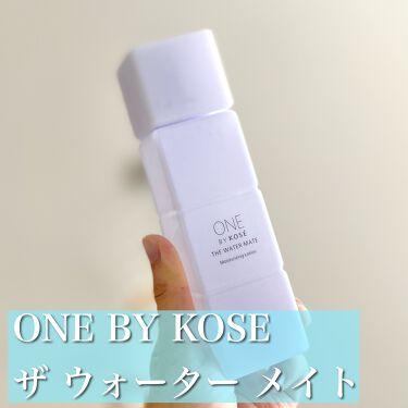 ザ ウォーター メイト/ONE BY KOSE/化粧水を使ったクチコミ(2枚目)