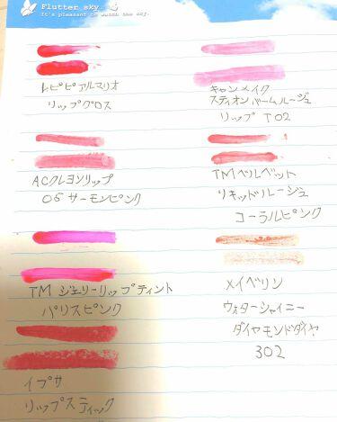 リップスティック ルミナイジング カラー/IPSA/口紅を使ったクチコミ(1枚目)