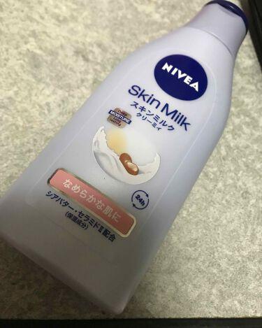 スキンミルク クリーミィ/ニベア/ボディミルクを使ったクチコミ(1枚目)