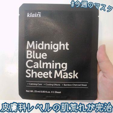 Midnight Blue Calming Sheet Mask/Klairs/シートマスク・パックを使ったクチコミ(1枚目)