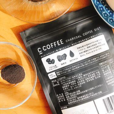 C COFFEE(チャコールコーヒーダイエット)/C COFFEE/ドリンクを使ったクチコミ(2枚目)