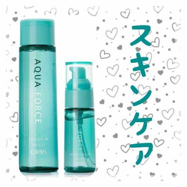 アクアフォースローションM(しっとり)/ORBIS/化粧水を使ったクチコミ(1枚目)