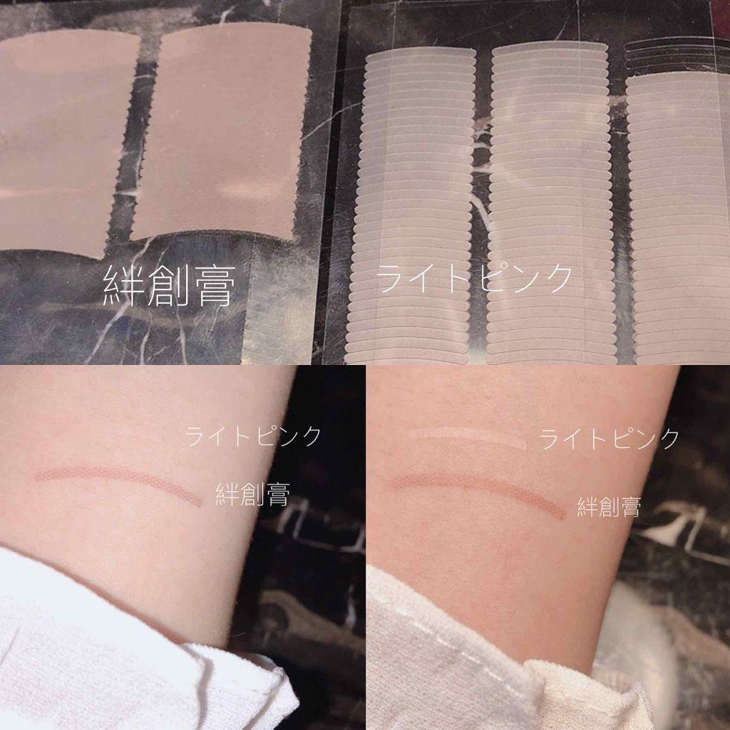 のび〜る アイテープ 絆創膏タイプ/ザ・ダイソー/二重まぶた用アイテムを使ったクチコミ(2枚目)